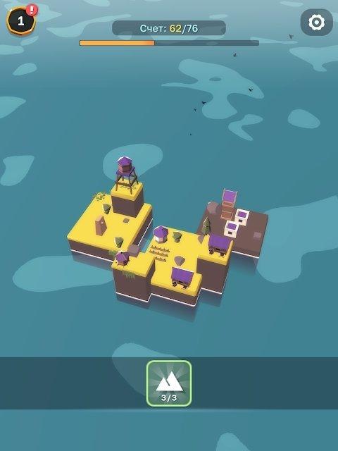 我自己的方舟岛截图4