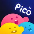 PicoPico软件