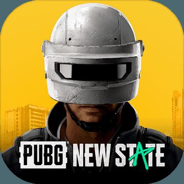 PUBG new state谷歌版