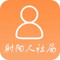 射阳e就业app