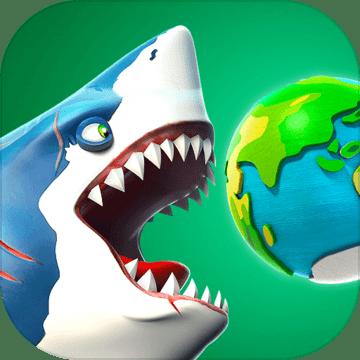 饥饿鲨世界1000亿钻石版