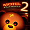 熊天堂2破解版