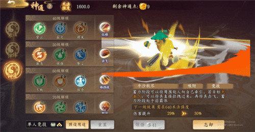 太古·妖皇诀截图7