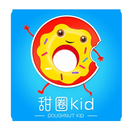 甜圈kid