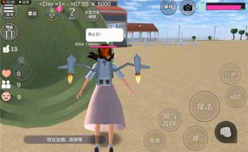 樱花校园模拟器汉化版截图3