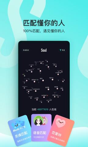 soul3.53.0