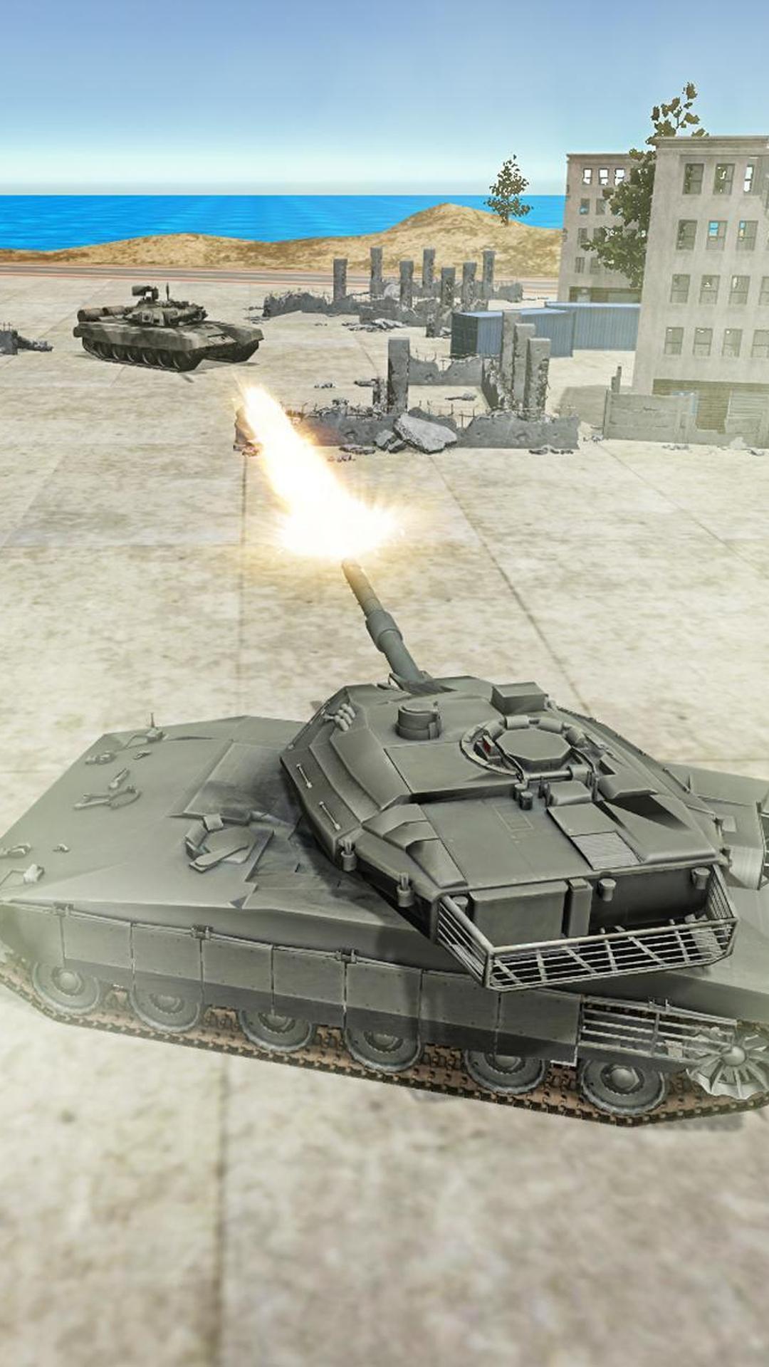 坦克城市大战截图1