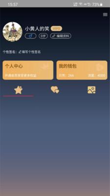 知屿app截图1