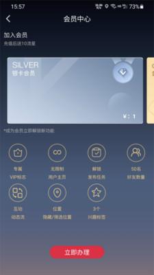 知屿app截图2
