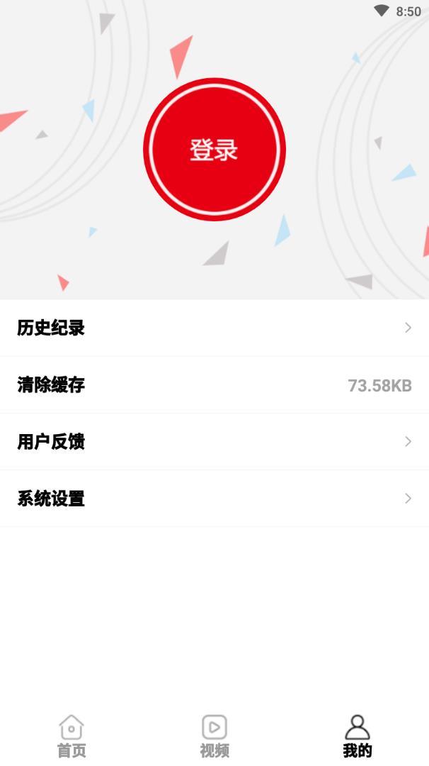 太逗app(美食菜谱)截图4