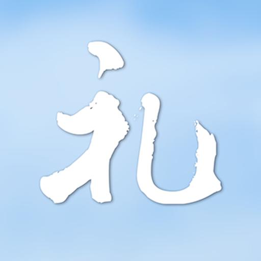 锦礼app(礼品商城)