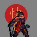 忍者龙剑传影子武士