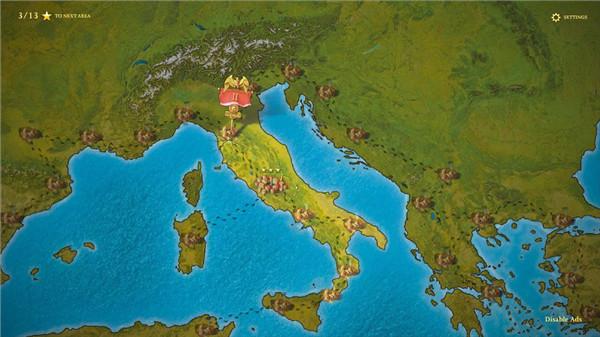 罗马破解版手机版截图2