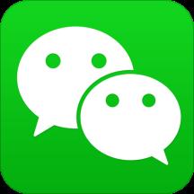 微信8.0.3版本