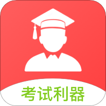 改作业app