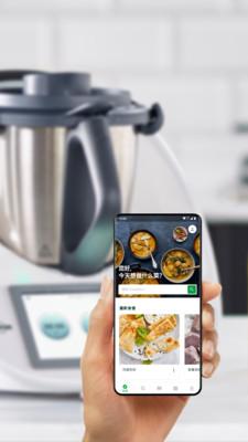 美善品Cookidoo app截图1