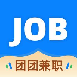 团团兼职app