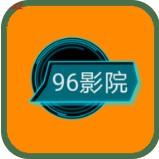 96影院无限观看版