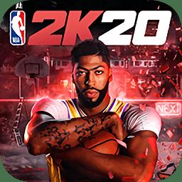 NBA 2K20手游破解版