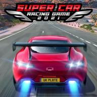 超级赛车2021