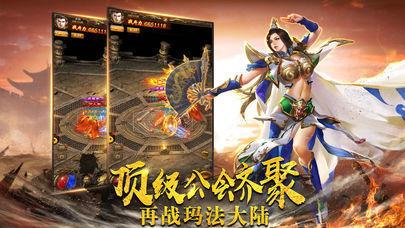赤月龙城手游online官方版截图