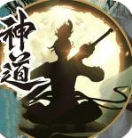 神道文字游戏官方版