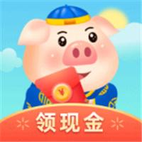 来玩养猪场红包版