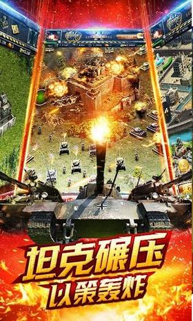 战争雷霆中文版截图3