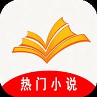 热门网络小说