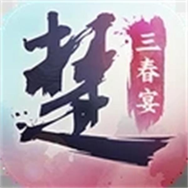 一梦江湖官服