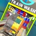 火车清洗模拟器