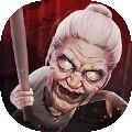 奶奶的房子战斗中文版