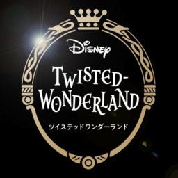 迪士尼扭曲仙境安卓版