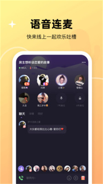 微光app官网版