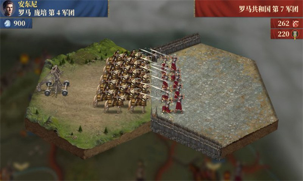 帝国军团罗马截图1