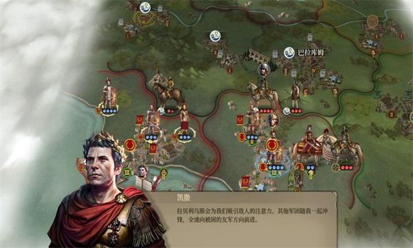 帝国军团罗马截图2