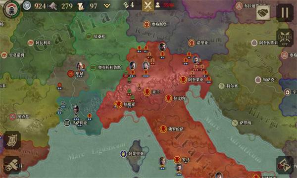帝国军团罗马截图4