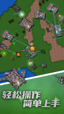 铁锈战争mod截图3