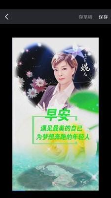导演秀截图4