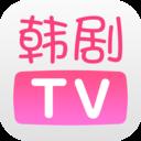韩剧tv纯净版