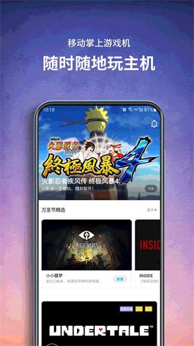饺子云游戏截图4