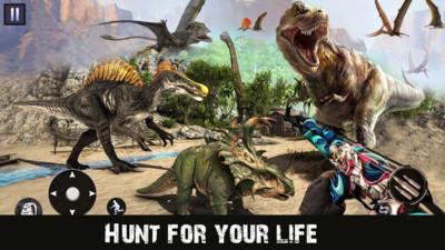 恐龙猎人2021截图2