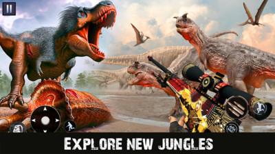 恐龙猎人2021截图3