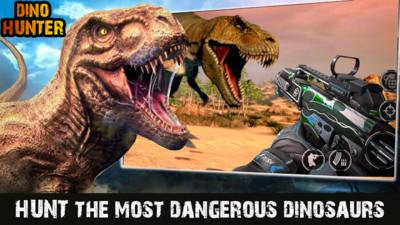 恐龙猎人2021截图4