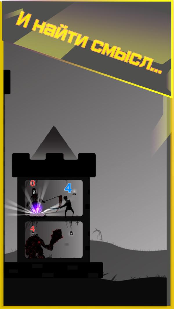 塔防粉碎截图2