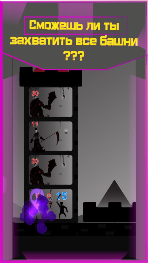 塔防粉碎截图3