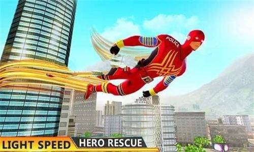 飞行英雄城市战斗截图3