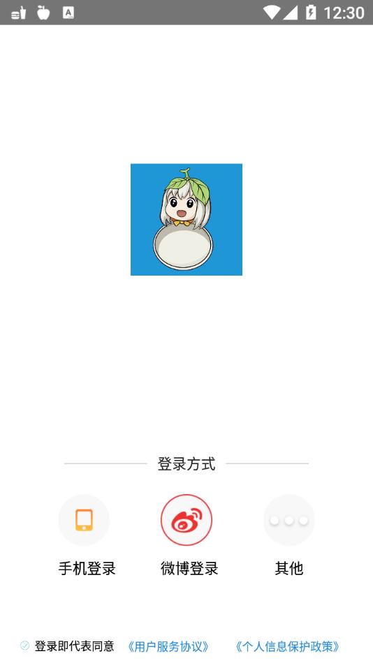 白瓢招聘app截图4