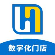 数字联华安卓版