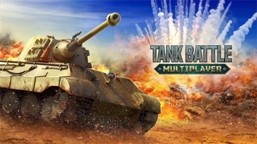 传奇的坦克射手截图2